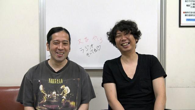 左からピース又吉、家城啓之。(c)NHK