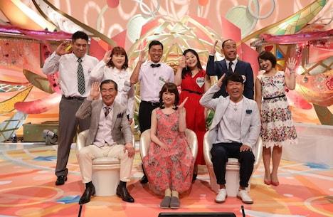 「新婚さんいらっしゃい!」SPの出演者たち。(c)ABC