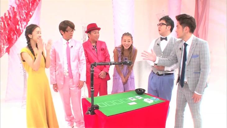 なすなかにし(右端)が出演する「トゥルルさまぁ~ず」のワンシーン。(c)BeeTV