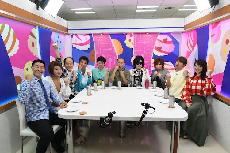 「帰れマンデー見っけ隊!! 3時間スペシャル」内で展開される「帰れま10」の出演者たち。(c)テレビ朝日