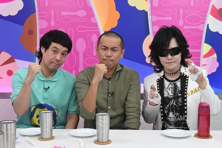 「帰れま10」に出演する(左から)サンドウィッチマン、Toshl。(c)テレビ朝日