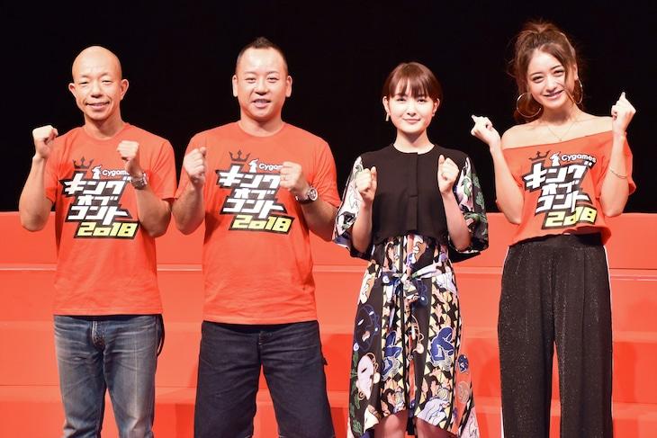 「キングオブコント2018」公式アンバサダーのバイきんぐと池田美優(右端)、決勝戦でダウンタウン浜田と共にMCを務める葵わかな(右から2人目)。