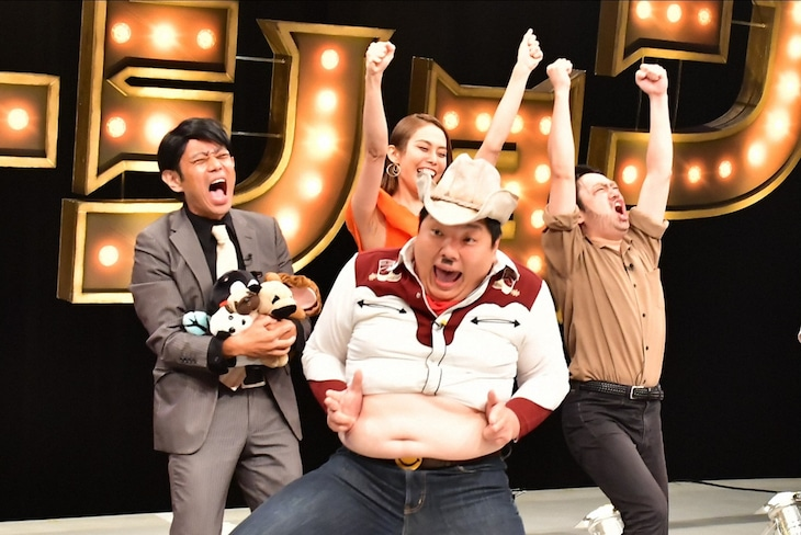 「有田ジェネレーション」に出演する、ふとっちょ☆カウボーイ(中央)と、(後列左から)坂上カレン、イチキップリン。(c)TBS