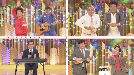 ショートネタを披露する(左上から右回りに)テツandトモ、レギュラー、きつね、パーマ大佐。(c)NHK