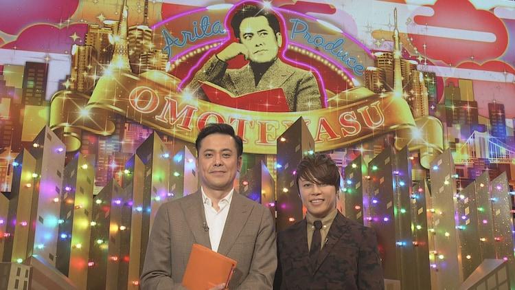 くりぃむしちゅー有田扮する有田P(左)と西川貴教(右)。(c)NHK