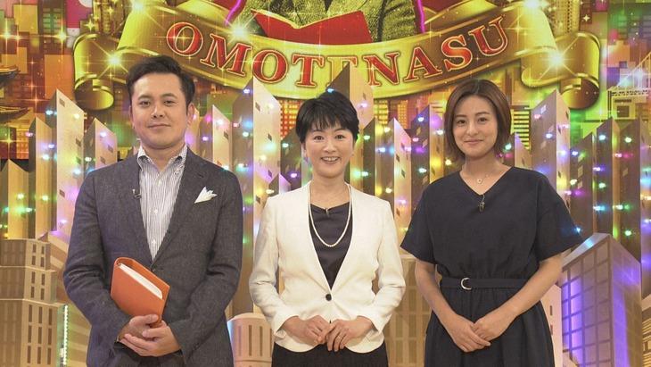左からくりぃむしちゅー有田、豊田順子(日本テレビアナウンサー)、徳島えりか(日本テレビアナウンサー)。(c)NHK