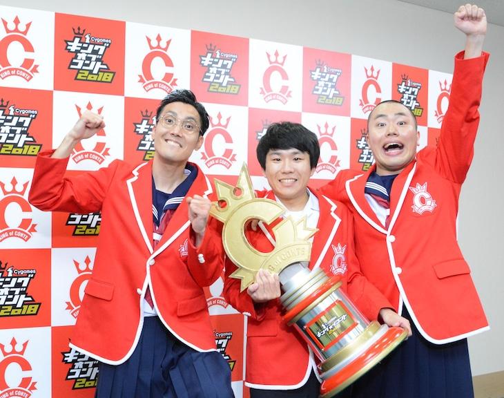 「キングオブコント2018」で優勝したハナコ。