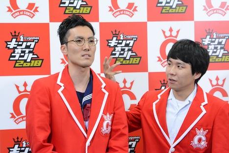 「だるい」と話すハナコ菊田(左)とツッコむ秋山(右)。