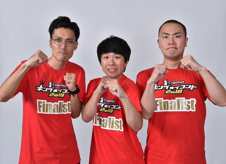「キングオブコント2018」優勝者のハナコ。