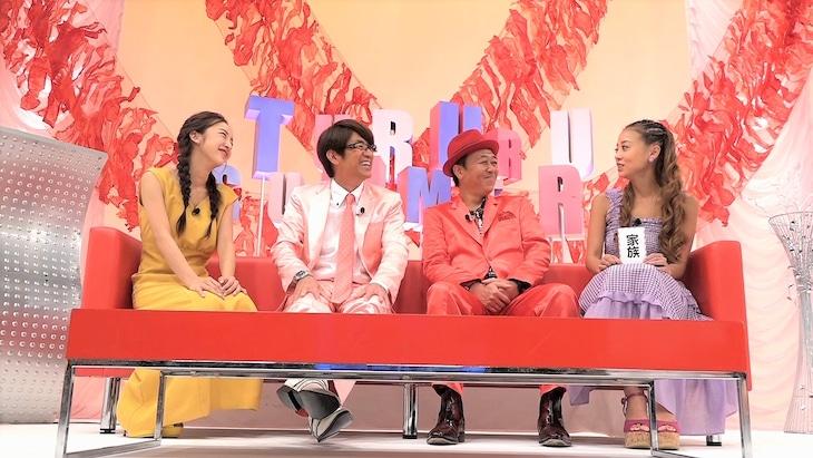 「トゥルルさまぁ~ず」(c)BeeTV