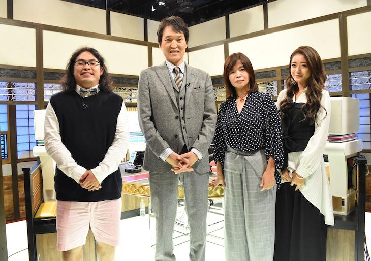 左からロッチ中岡、千原ジュニア、大久保佳代子、池田美優。