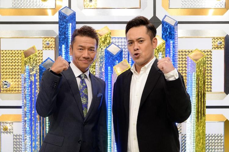 くりぃむしちゅー (c)テレビ朝日