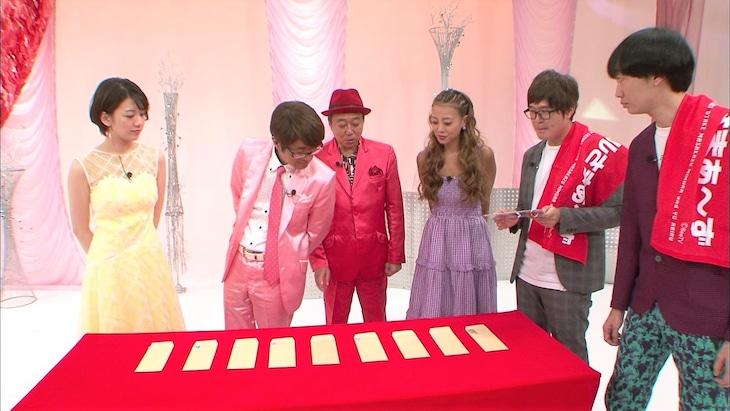 「トゥルルさまぁ~ず」に出演する(左から)佐藤美希、さまぁ~ず、あびる優、ラバーガール。(c)BeeTV