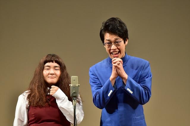 ゆにばーす (c)TBSラジオ