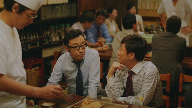 新CM「やってる?」編のワンシーン。