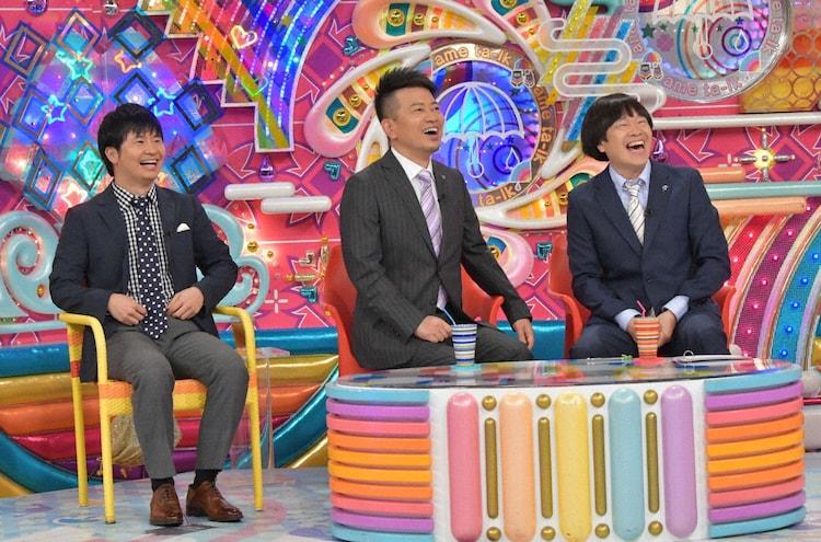 (左から)オードリー若林、雨上がり決死隊。(c)テレビ朝日