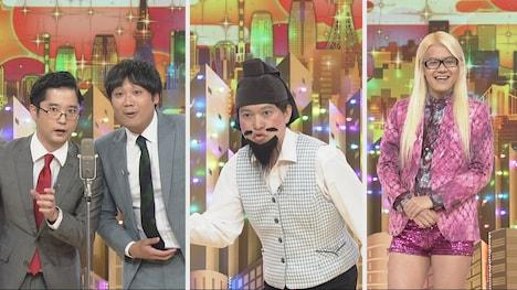 左から田畑藤本、脳みそ夫、ZAZY。(c)NHK