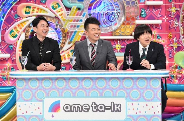 (左から)有吉弘行、雨上がり決死隊。(c)テレビ朝日
