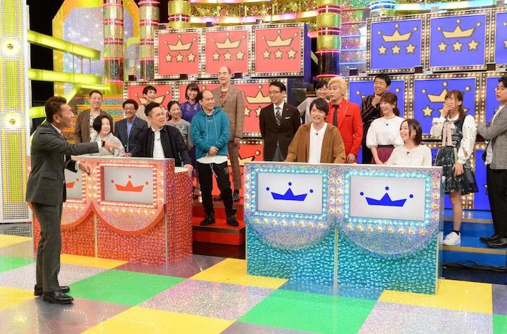 「くりぃむクイズ ミラクル9」のワンシーン。(c)テレビ朝日
