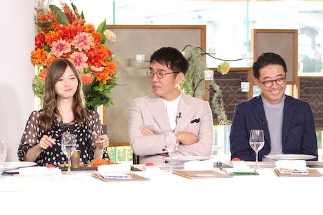 VIPチャレンジャーの白石麻衣(左)とおぎやはぎ。(c)日本テレビ