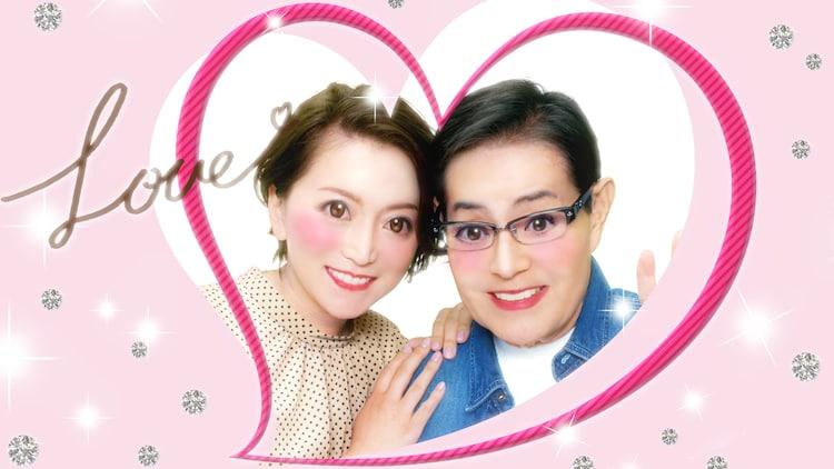 妻に顔を加工されてしまった加藤茶(右)。