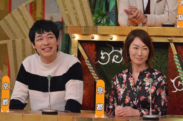 左から麒麟・川島、奥野史子。(c)読売テレビ
