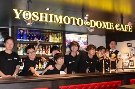 ヨシモト∞ドーム CAFEの様子。