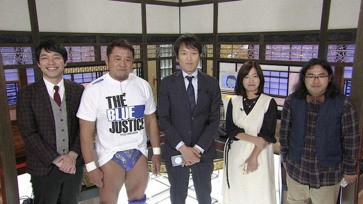 左から麒麟・川島、永田裕志、千原ジュニア、大久保佳代子、ロッチ中岡。(c)NHK