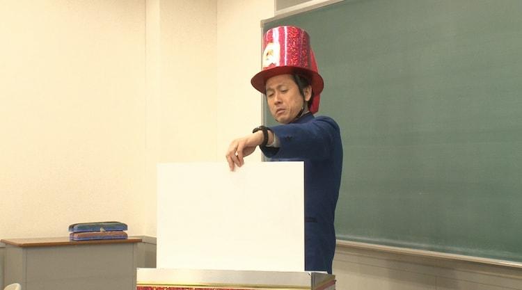 ロザン宇治原 (c)日本テレビ