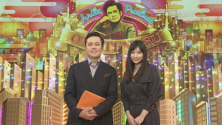 有田Pことくりぃむしちゅー有田(左)と篠原涼子(右)。(c)NHK