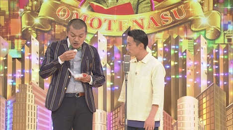 カミナリ (c)NHK