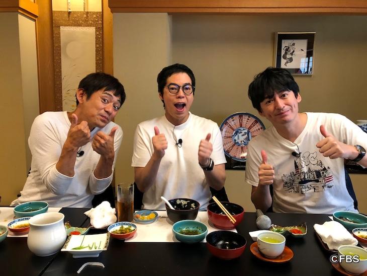 左から博多華丸、今田耕司、博多大吉。