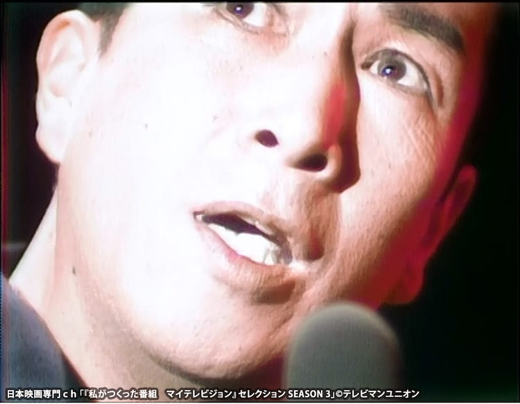 「歌手生活31周年記念テレビリサイタル カムバック高英男」のワンシーン。