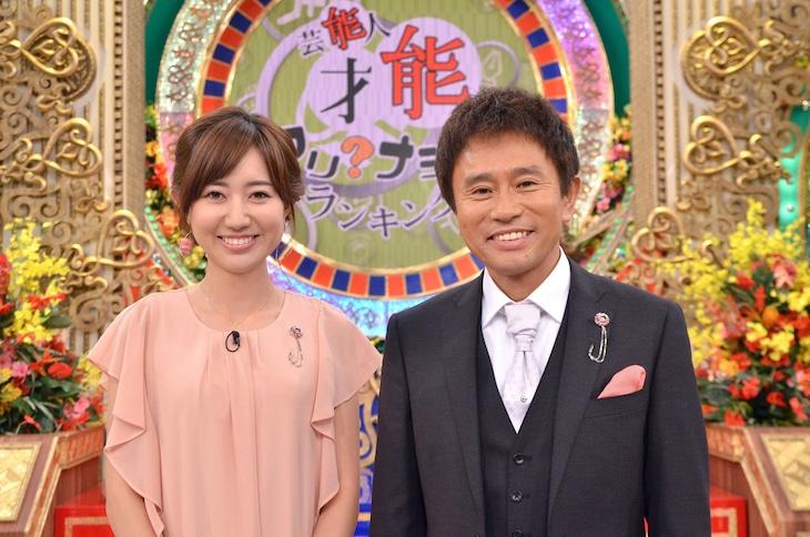 「プレバト!!」MCの浜田雅功(右)とアシスタントの豊崎由里絵アナウンサー(左)。(c)MBS