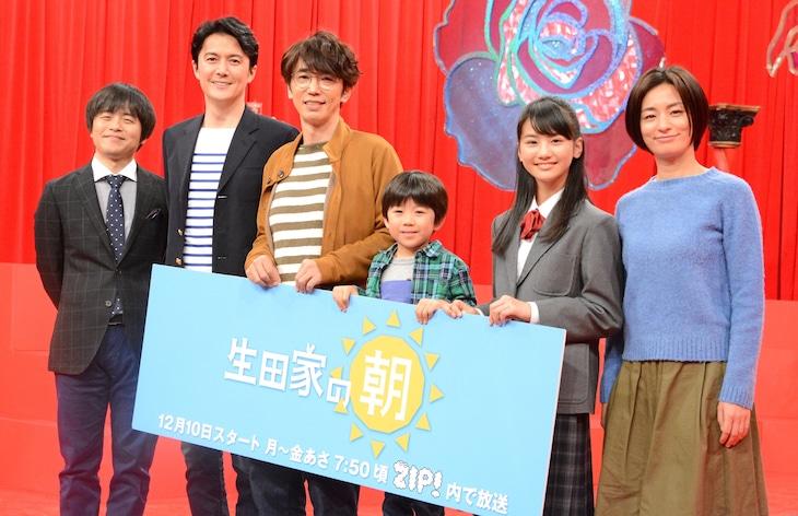 左からバカリズム、福山雅治、ユースケ・サンタマリア、鳥越壮真、関谷瑠紀、尾野真千子。