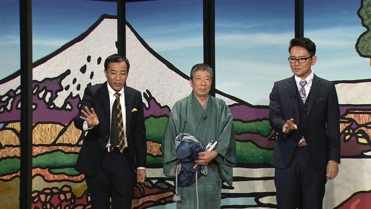 「お笑い演芸館+ 4時間スペシャル」に出演するナイツと笑福亭鶴光(中央)。(c)BS朝日