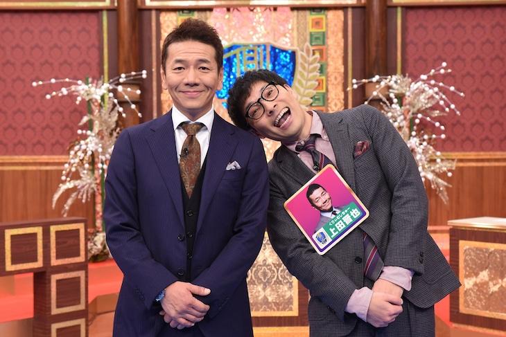 「一流有名人の側近に学ぶ処世術!『ソッキング』」MCの(左から)くりぃむしちゅー上田、浜ロン。(c)中京テレビ