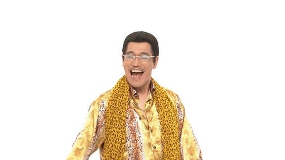 ピコ 太郎