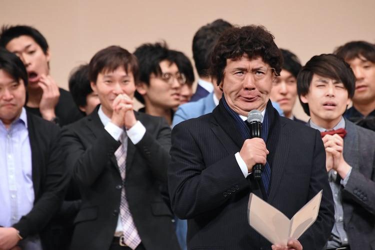 結果発表を任された松村邦洋。