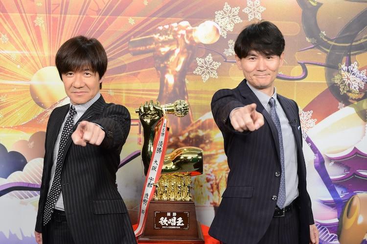 ウッチャンナンチャン (c)日本テレビ