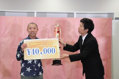 最優秀ゆず立ち王に輝いたヒガシ逢ウサカ今井(左)。賞金の金額はトキいわく「4」がゆず立ちに見える、とのこと。