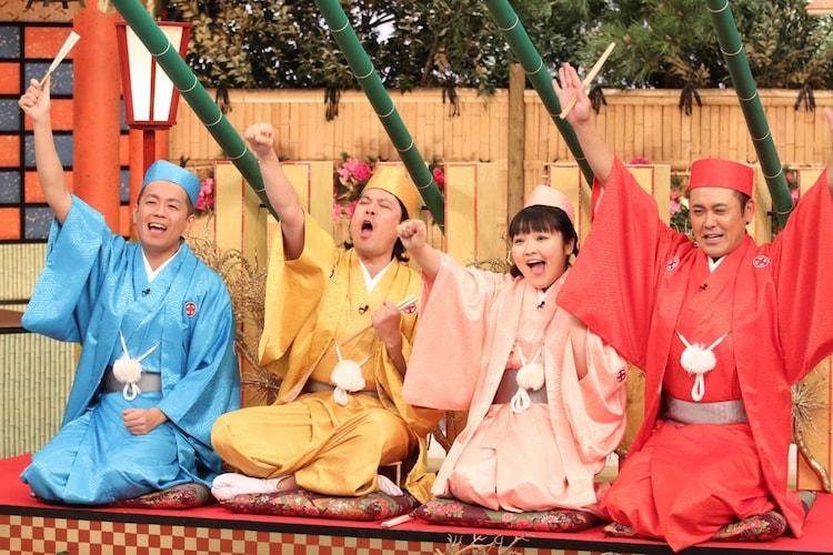「ナゾトレ特別版! 川柳SP」に出演する(左から)タカアンドトシ、柳原可奈子、くりぃむしちゅー有田。(c)フジテレビ