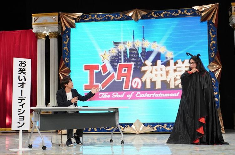 ロッチ (c)日本テレビ