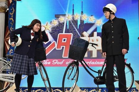 ゆにばーす (c)日本テレビ