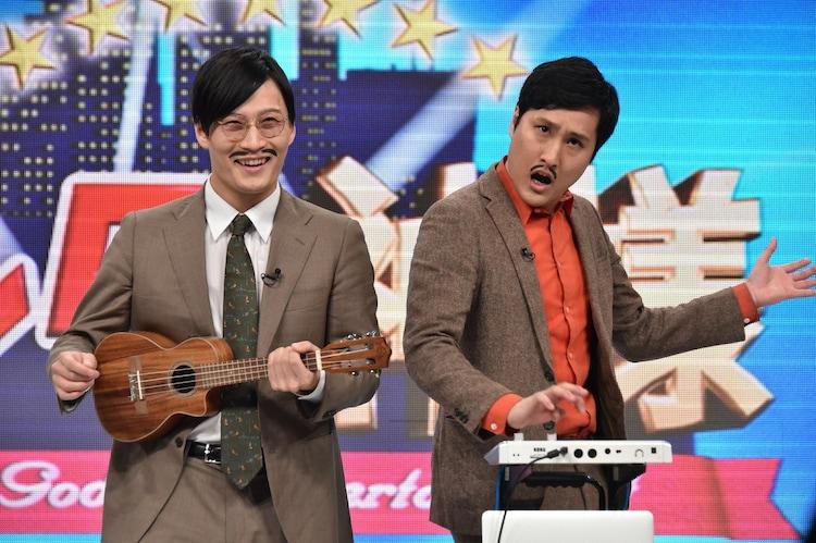 きつね (c)日本テレビ