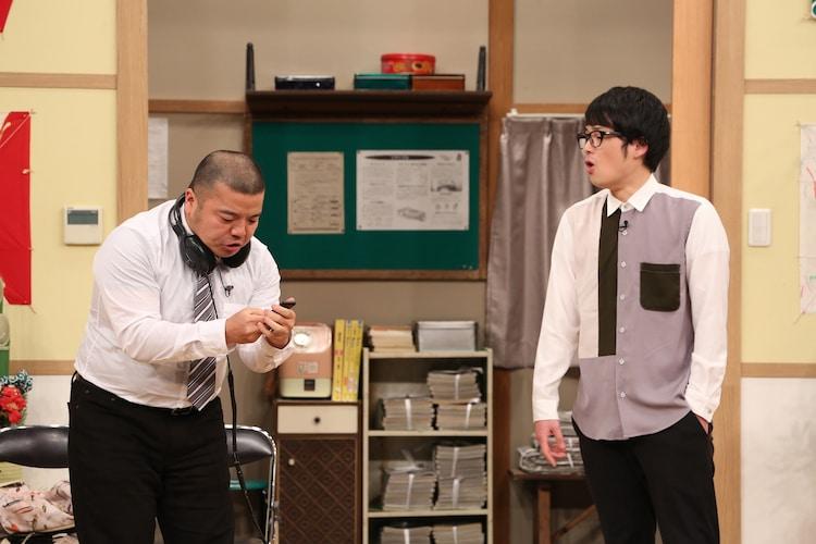 セルライトスパ (c)日本テレビ