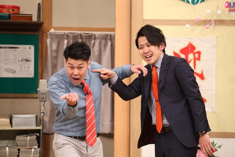 まんぷくユナイテッド (c)日本テレビ