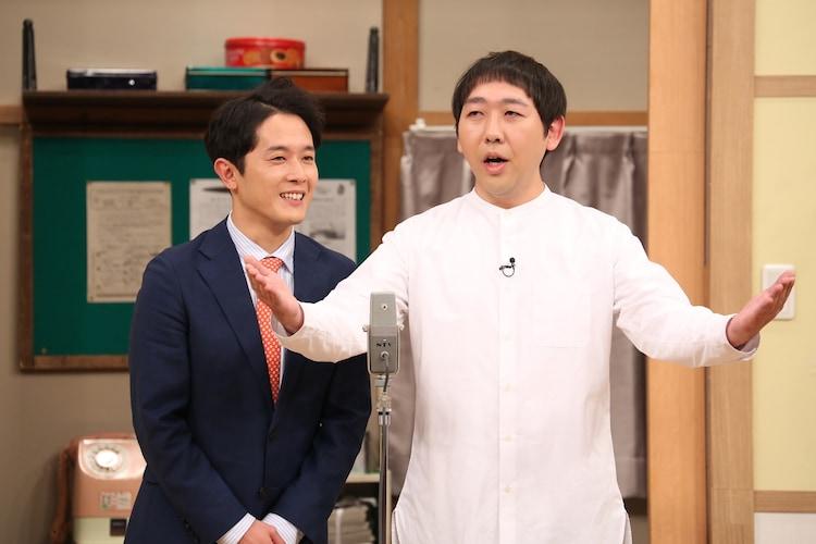 サツキ (c)日本テレビ