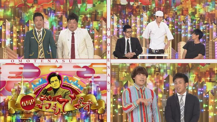 プラス・マイナス(左上)、トンツカタン(右上)、チーモンチョーチュウ(右下)。(c)NHK