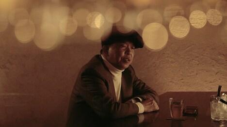村上ショージが歌う「バーボンソーダ」MVより。